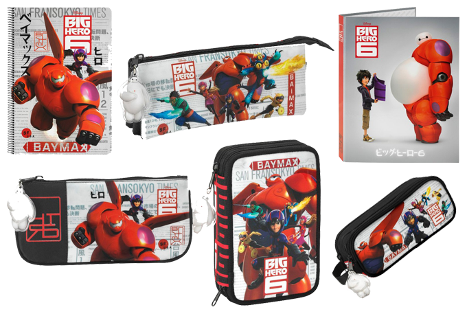 MATERIAL ESCOLAR BIG HERO 6 VIVA EL COLE